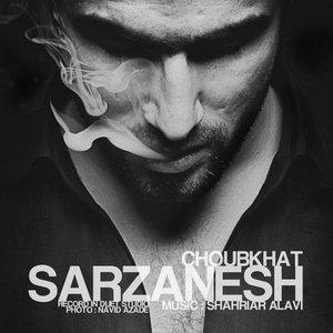 Image for 'Choubkhat'