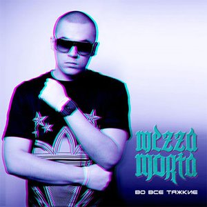 Image for 'Mezza Morta feat. Wayman'