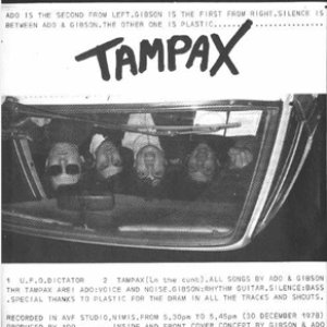 Image for 'Tampax'