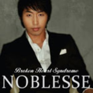 Image for 'Noblesse'