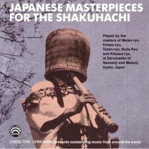 Image for 'Masters of Meian-ryu, Kimpu-ryu, Tozan-ryu and Kikui-ryu, at Darumaden of Nanzenji, and Meianji, Kyoto'
