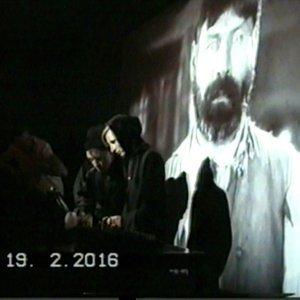Image for 'Лютневий День'