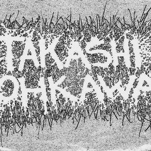 Image for 'Takashi Ohkawa'