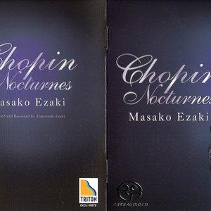 Imagem de 'Chopin (Masako Ezaki)'