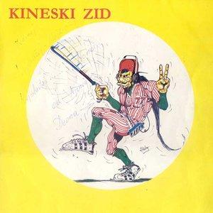 Image for 'Kineski Zid'