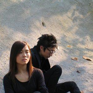 Image for '在草地上'