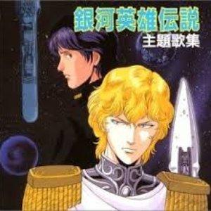 Image for 'Akiyoshi Michiru'