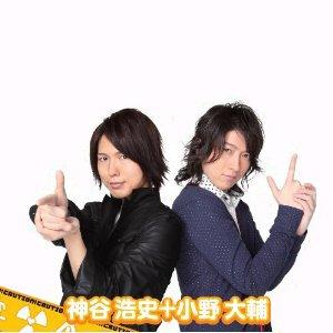 Image for '神谷浩史・小野大輔'