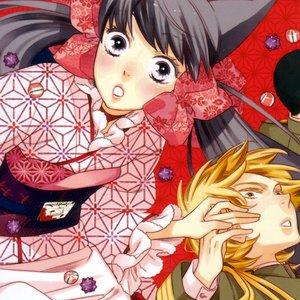 Image pour 'Nakahara Mai & Sakurai Takahiro'