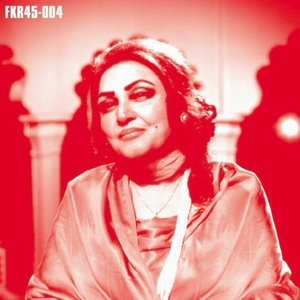 Image for 'Kamal Ahmed feat Noor Jehan'