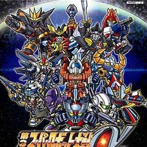 Image for 'Super Robot Wars Alpha 3'