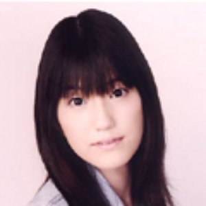 Image for 'Inokuchi Yuka'