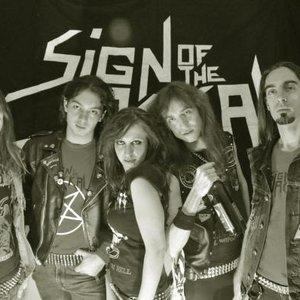 Image for 'Sign of the Jackal'
