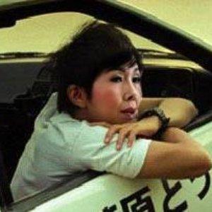 Image for '關菊英'