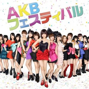 Image for 'AKB48 Team Surprise'