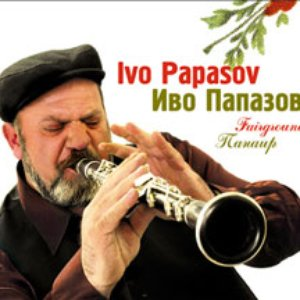 Image for 'Ivo Papazov'