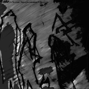Image for 'AKYORTHSEREP'