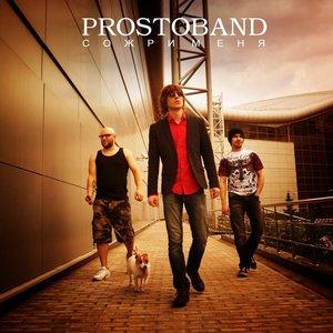 Image for 'PROSTOBAND'