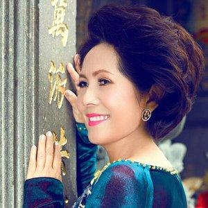 Image for 'Phương Dung'