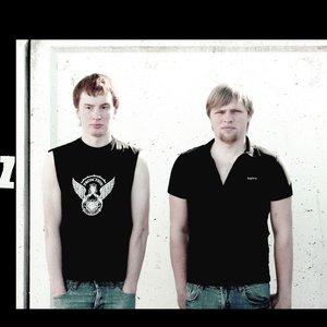 Image for 'The Ninjazz'