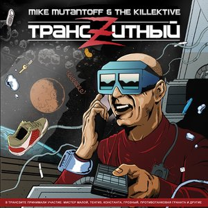 Image for 'Mike Mutantoff and The Killektive (official)'
