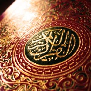 Bild für 'Quran قرآن'