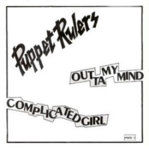 Image for 'Puppet Rulers'