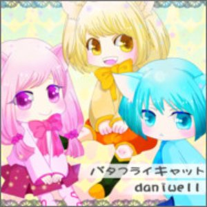 Image for 'daniwellP'