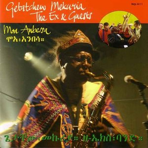Image for 'Getatchew Mekuria & The Ex'