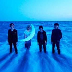 Image for 'aquarifa'