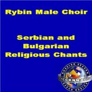 Image for 'Drevnerussky Rospev Male Choir, Anatoly Grindenko'
