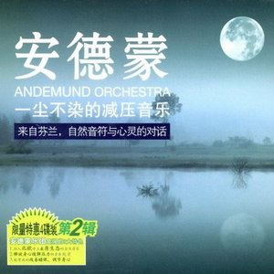 Image for 'Andemund Orchestra'