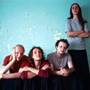 Image for 'Troissoeur'