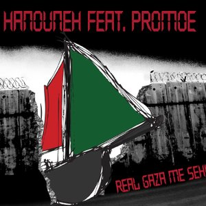 Image for 'Hanouneh feat Promoe'