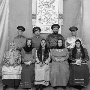 Image for 'Бузулук'