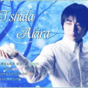 Image for 'Ishida Akira'