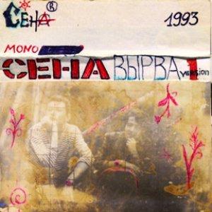Image for 'Сельское Население'