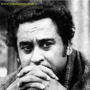 Imagen de 'Kishore Kumar'