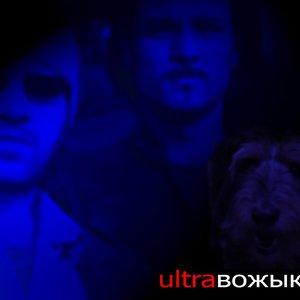 Image for 'Ultraвожык'