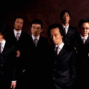 Image for 'Naruyoshi Kikuchi Dub Sextet'