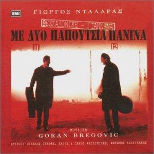 Image for 'Goran Bregovic & George Dalaras'