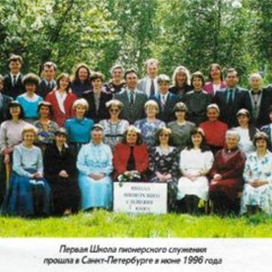 Image for 'Jehovah's Witnesses'
