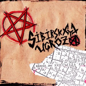 Image for 'Sibirskaya Ugroza'