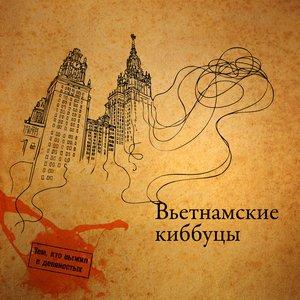 Bild für 'Сергей Славнов'