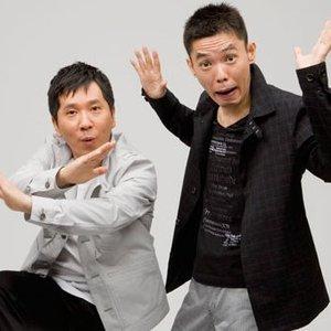 Image for '爆笑問題'