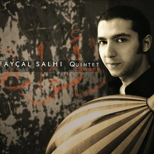 Image for 'Fayçal SALHI'