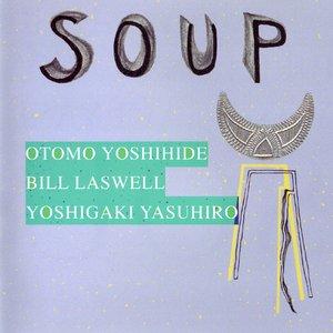 Imagem de 'Otomo Yoshihide, Bill Laswell, Yoshigaki Yasuhiro'