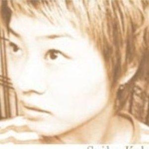 Image for '小渕世子'