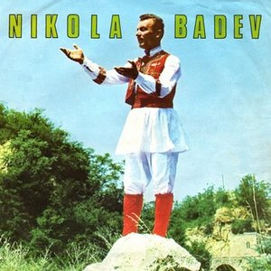 Image for 'Nikola Badev'