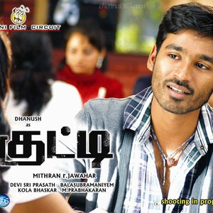 Image for 'Kutty'